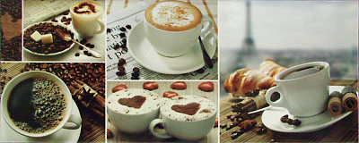 Home 1 Coffee Heart Декор  200*500